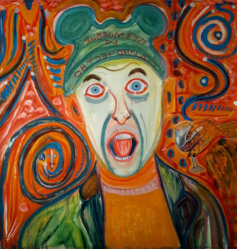 Scream 850 pxl